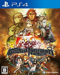 Grand_Kingdom_cover