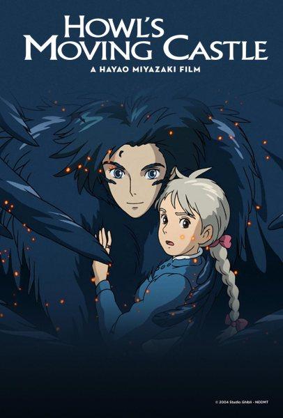 hmc movie poster